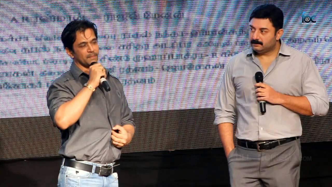 Thani Oruvan Aravind Samy and Mudhalvan Arjun on Kadal film Fulloncinema -  YouTube