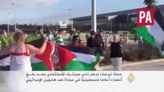 تبرعات دعما لسلتيك الأسكتلندي بعد رفع أنصاره أعلاما فلسطينية