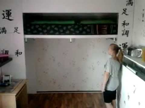 cooles bett liftbett youtube. Black Bedroom Furniture Sets. Home Design Ideas