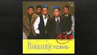 TBS系TVドラマ【毎度おさわがせします】主題歌、C-C-B(Coconut Boys)...