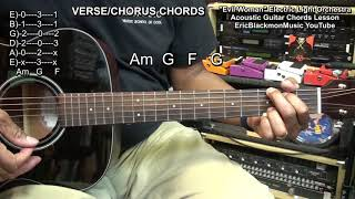 How To Play EVIL WOMAN Electric Light Orchestra ELO On Acoustic Guitar @EricBlackmonGuitar