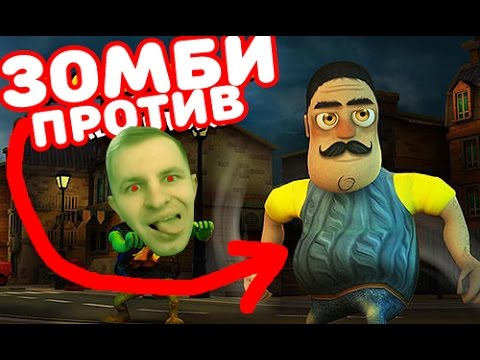 My Railway / Железная Дорога [v. 1.1.33, RUS, …