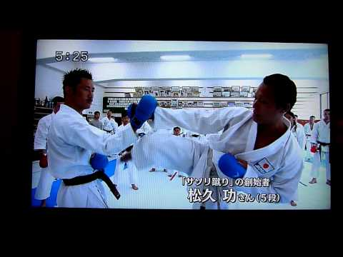 JKR 2014 Gasshuku - Osaka Channel 7 News Story
