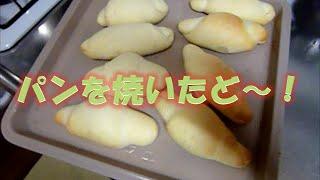 ロールパンを焼いてみたが、必ずしもレシピ通りじゃなく、けっこういいかげん。でも、そこそこ美味しく焼けた。 二次発酵という工程を、うっ...