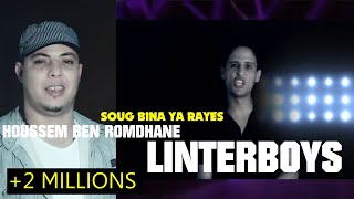 new houssem ben romdhane ft linterboys clip officiel hd soug bina ya rayes rai rap