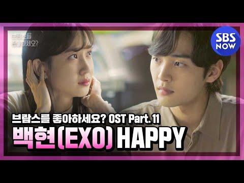 Youtube: happy / Baekhyun
