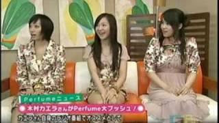 2007年4月、カエラ姉さんがあのラジオでPerfumeを大プッシュしたことを...