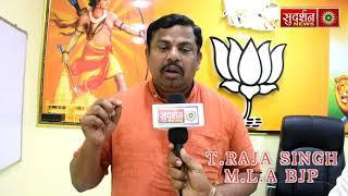 Bjp Mla Raja Singh Resign From Mla Seat