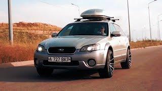 Subaru Outback BP (2005). Новый на 99.9% / Реальная история владельца