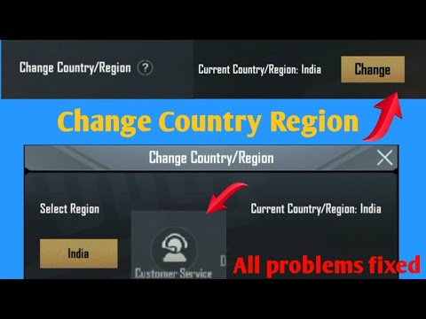How to get country change option, all problems fixed in PUBGMOBILE