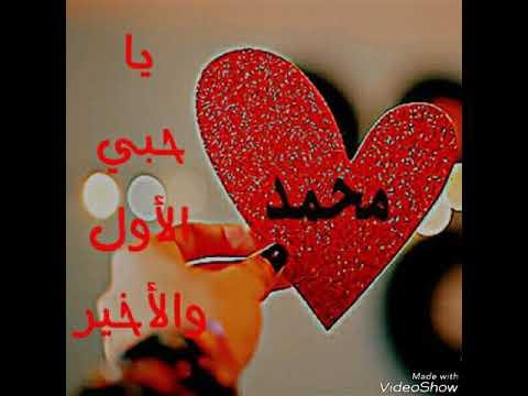 اجمل موال اهداء الى حبيبي وزوجي المستقبلي محمد احبك والوصف مهم