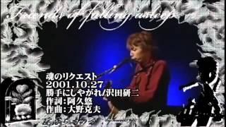 ニッポン放送 福山雅治 オールナイトニッポンサタデースペシャル 魂のラ...