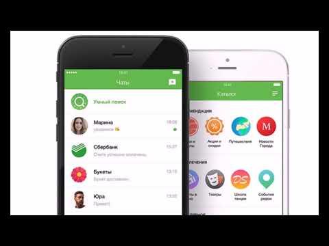 Сбербанк бизнес онлайн android