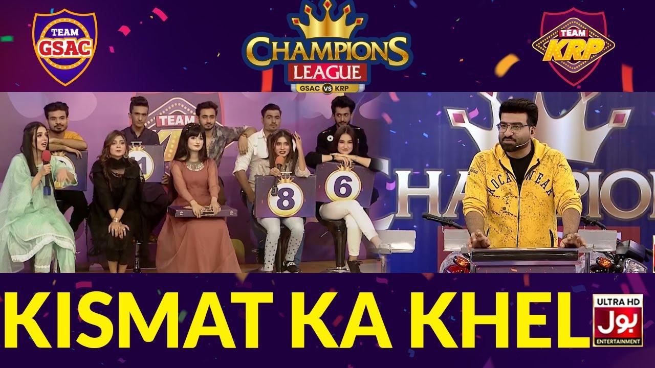Kismat Ka Khel | Champions League | Game Show Aisay Chalay Ga vs Khush Raho Pakistan