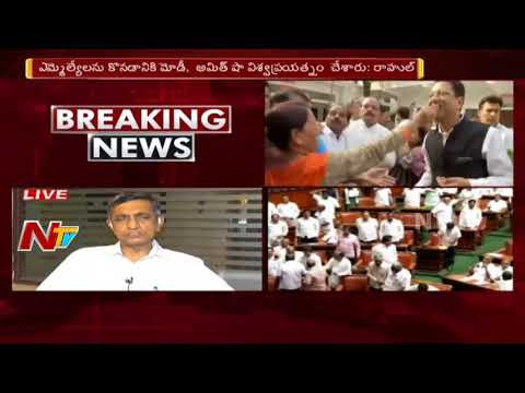 Jayaprakash Narayan Over Karnataka GOVT Formation || JP Narayan Supports JDS & Congress || NTV