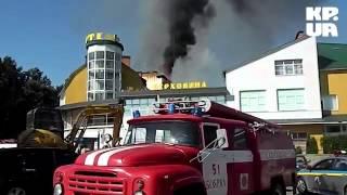 Пожар в киевской