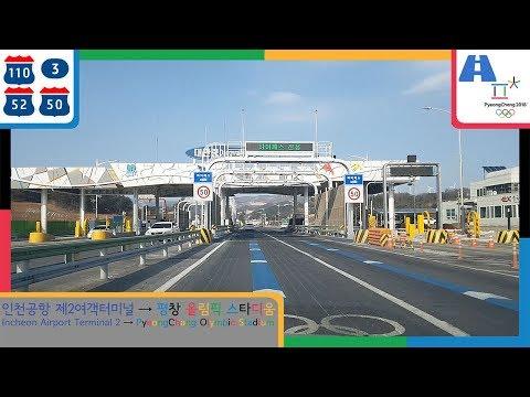 인천공항 제2여객터미널 주차대행