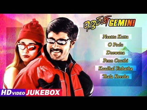 Gemini Tamil Movie Songs | Back to Back Hit Songs | Video Jukebox | Vikram | Kiran | Bharathwaj