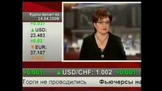 Финансовые мошенники: уроки безопасности