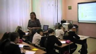 Технология - Урок Валиевой Г.Р.