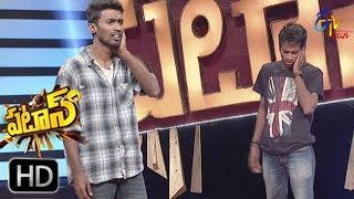 Patas | Yadamma Raju Performance | 27th February 2017 | ETV Plus