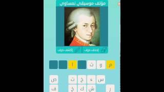 مؤلف موسيقي نمساوي من 7حروف Youtube