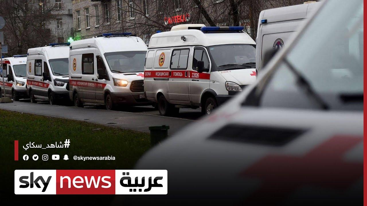 روسيا: عتبة الإصابات تتجاوز الـ17 ألفا  - نشر قبل 4 ساعة