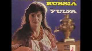 Юлия Запольская (Yulya Whitney) - Каким ты был (1963)