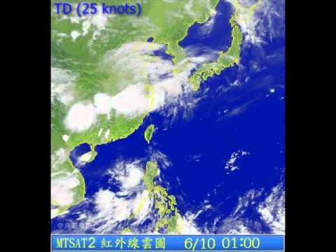 Tropical Storm SARIKA (2011/05W) satellite imagery 熱帶風暴莎莉嘉衛星圖