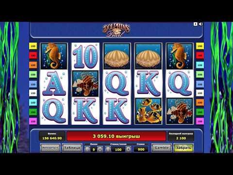 Ігрові автомати aztec gold грати безкоштовно