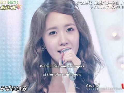 Yoona- Only One (English subtitles)