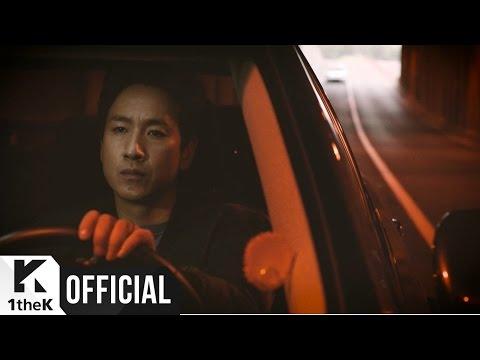 [Teaser] Urban Zakapa(어반자카파) _ That Kind Of Night(그런 밤) (이번 주 아내가 바람을 핍니다 OST Part.3)