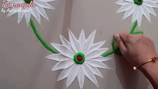 आसान तरीके से सुंदर फूलों की रंगोली बनाना सीखें ।  Top rangolis by Aarti shirsat