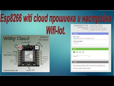 Esp8266 Witi Cloud прошивка и настройка Wifi-Iot. Majordomo перезалил