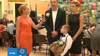 Первый звонок в Украине - Утро - Интер