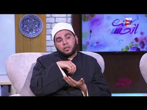 ست الحسن - الشيخ أحمد طلال: صوت المرأة ليس عورة  - 16:22-2018 / 4 / 17