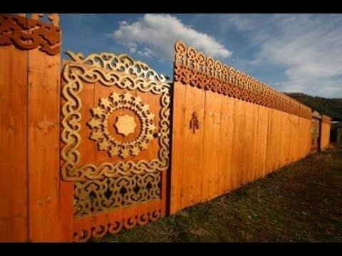 Самые красивые Деревянные  ЗАБОРЫ окружающие частные Дома