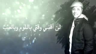 Maher Zain   A3marona A3malona   ماهر زين   # أعمارنا أعمالنا