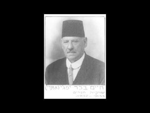 החזן חיים אפנדי 1853 1937 צור משלו אכלנו