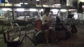 16年8月22日(月)名古屋・金山駅前フォーク路上♪ ふきのとう 「雨降り道...