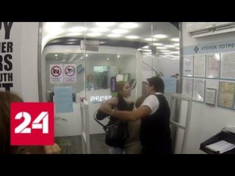 Кредит вместо медицинской помощи: как людей заманивают в долговые сети - Россия 24