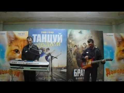 Валерий Волошин - Дождись меня, любимая (заявка на Калину Красную 2019)