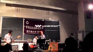 2013年6月22日 撮影者:鈴木健太 次→http://youtu.be/a2t1dLJ8c8I 前...