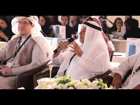 المؤتمر الدولي الخامس للمالية الإسلامية