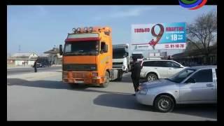 В Дагестане дальнобойщики приостановили проведение протестной акции