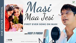 """Masi Hai Maa Jesi"" | FirstEver Song On Masi | One Min Original | Vicky D Parekh | Lyrical"