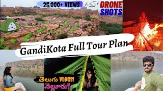 GandiKota The Grand Canyon of India Trip from #Nellore | CoupleVLOGS  | Telugu Vlogs | MotoVlogs