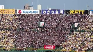 阪神甲子園球場1塁アルプス席より撮影.