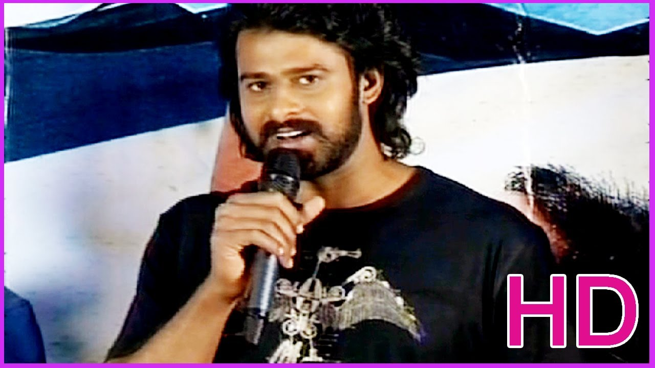 Bahubali Prabhas Talking About Basanthi