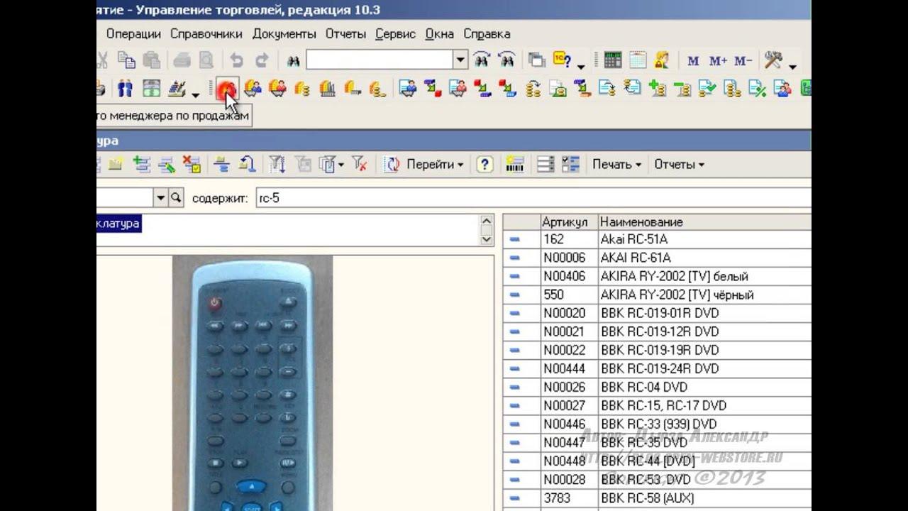 php 1с веб сервис